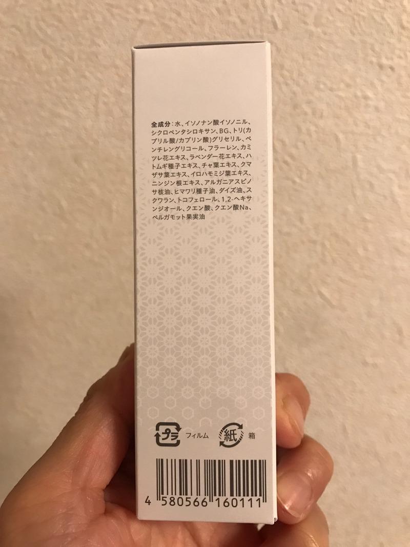PLAMINE(プラミネ) ハイブリッドオイルの良い点・メリットに関するkirakiranorikoさんの口コミ画像3