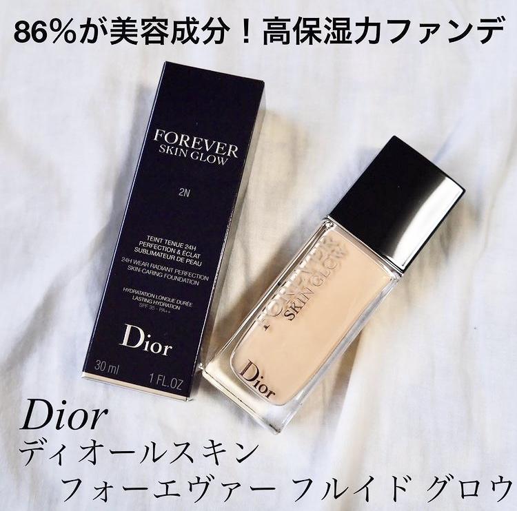 Dior(ディオール) スキン フォーエヴァー フルイド グロウを使ったcos.riocaさんのクチコミ画像
