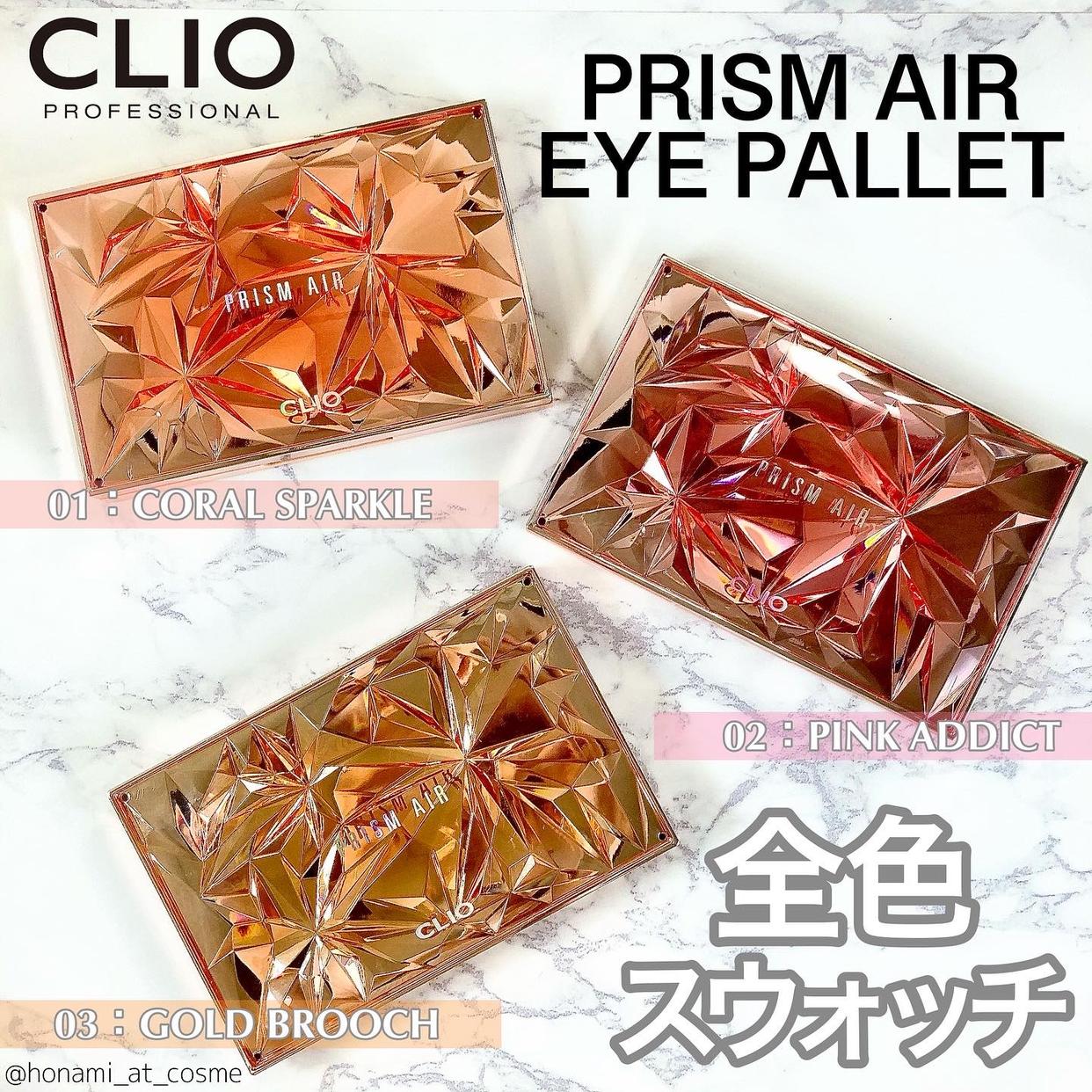 CLIO(クリオ)プリズム エアー アイ パレットを使ったほなみ☺︎さんのクチコミ画像