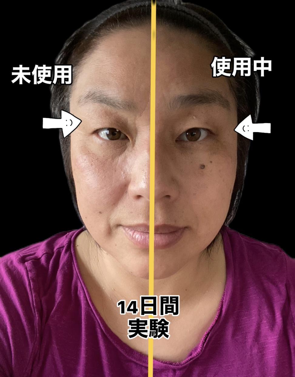 桜咲耶姫(SAKURA sakuyahime) モイストローションを使ったマイピコブーさんのクチコミ画像3