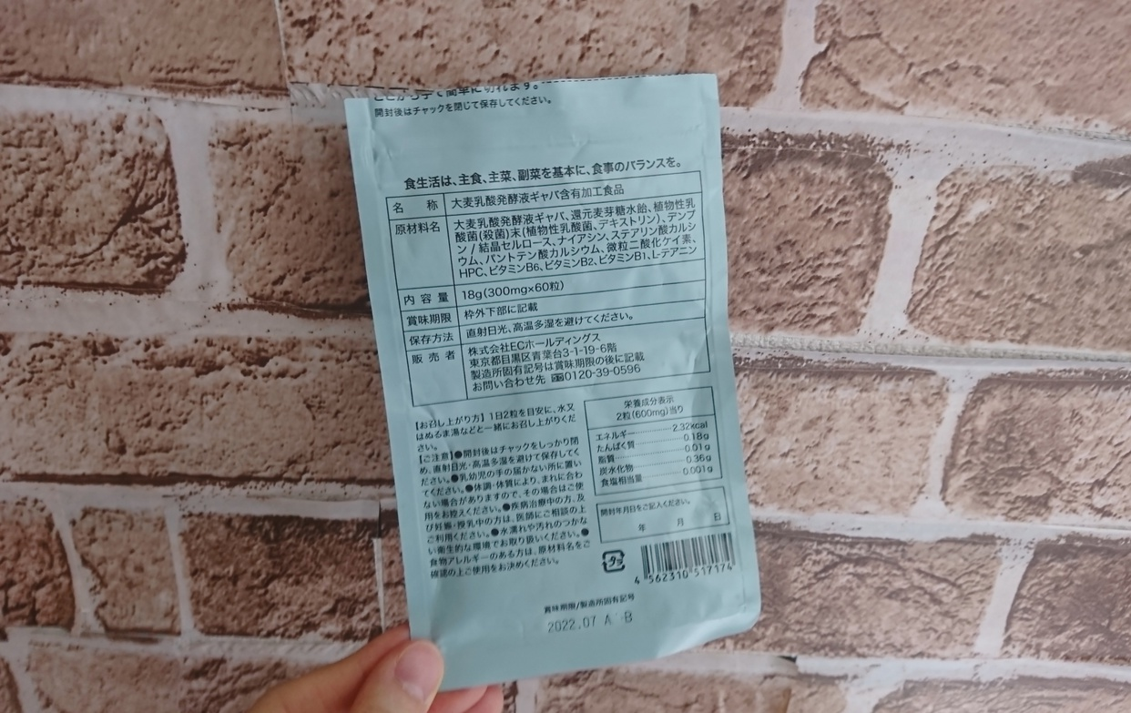 PURURI NIGHT(プルリナイト)プルリナイトを使ったYuKaRi♡さんのクチコミ画像2