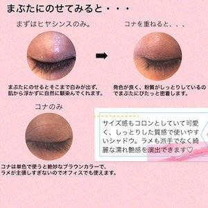 MAJOLICA MAJORCA(マジョリカ マジョルカ)シャドーカスタマイズを使った             jasmineさんのクチコミ画像