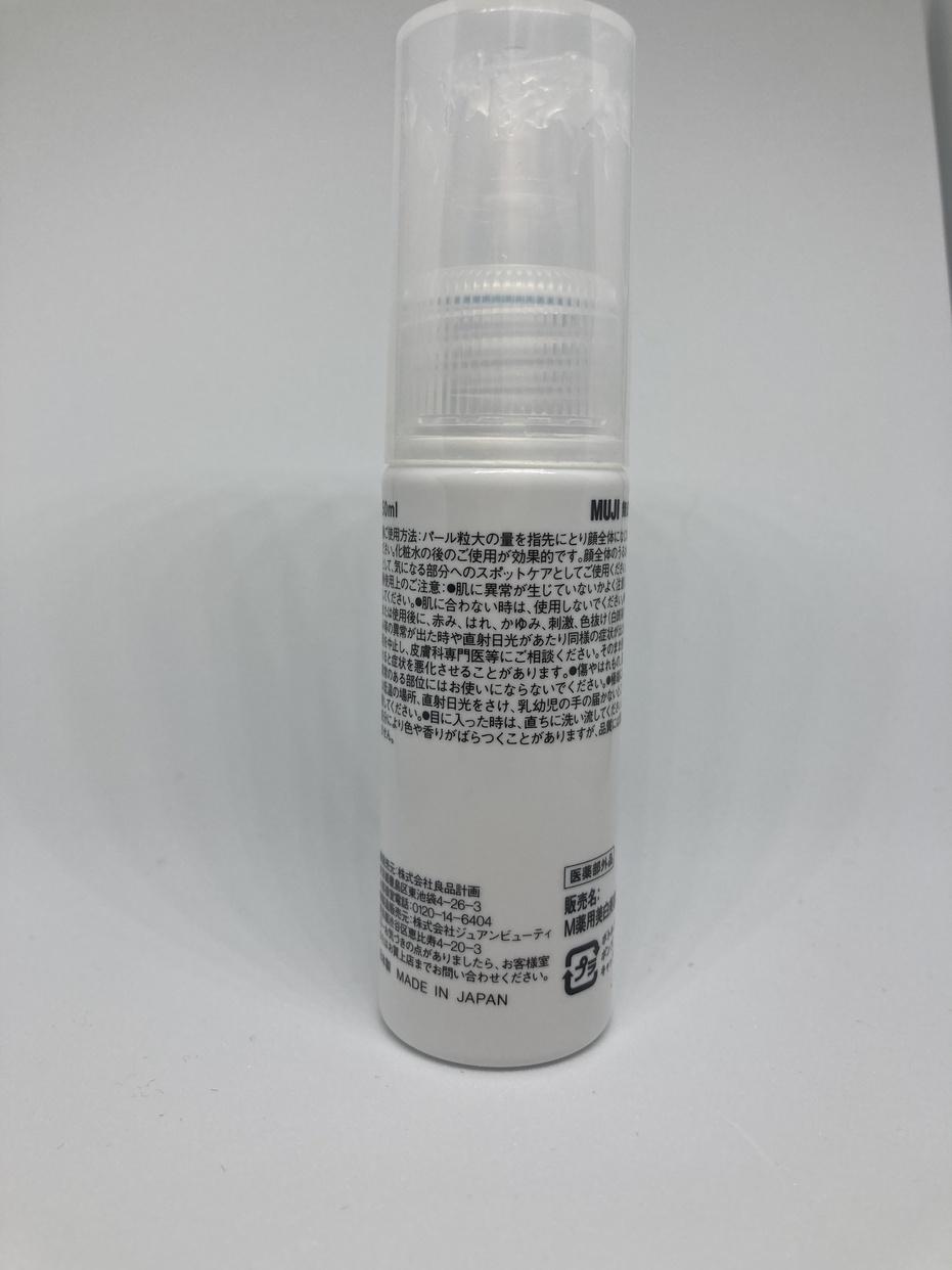 無印良品(MUJI)敏感肌用 薬用美白美容液を使ったティアさんのクチコミ画像2