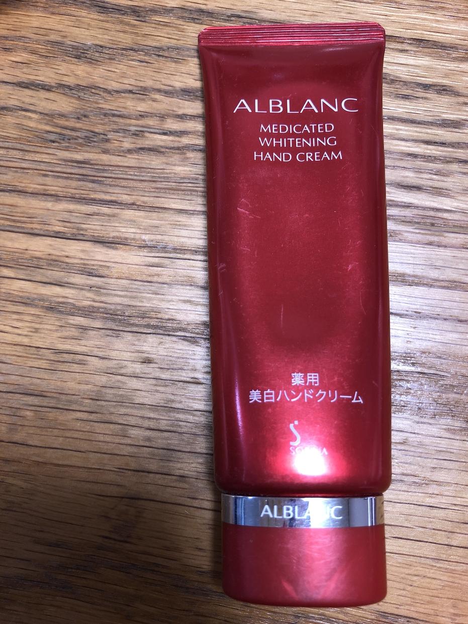 ALBLANC(アルブラン)薬用美白ハンドクリームを使ったみうさんのクチコミ画像