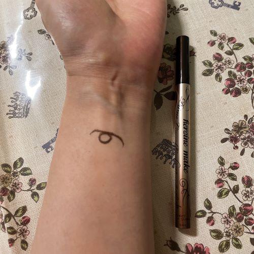 heroine make(ヒロインメイク) プライムリキッドアイライナー リッチキープを使ったFuyuko Gabieさんのクチコミ画像2