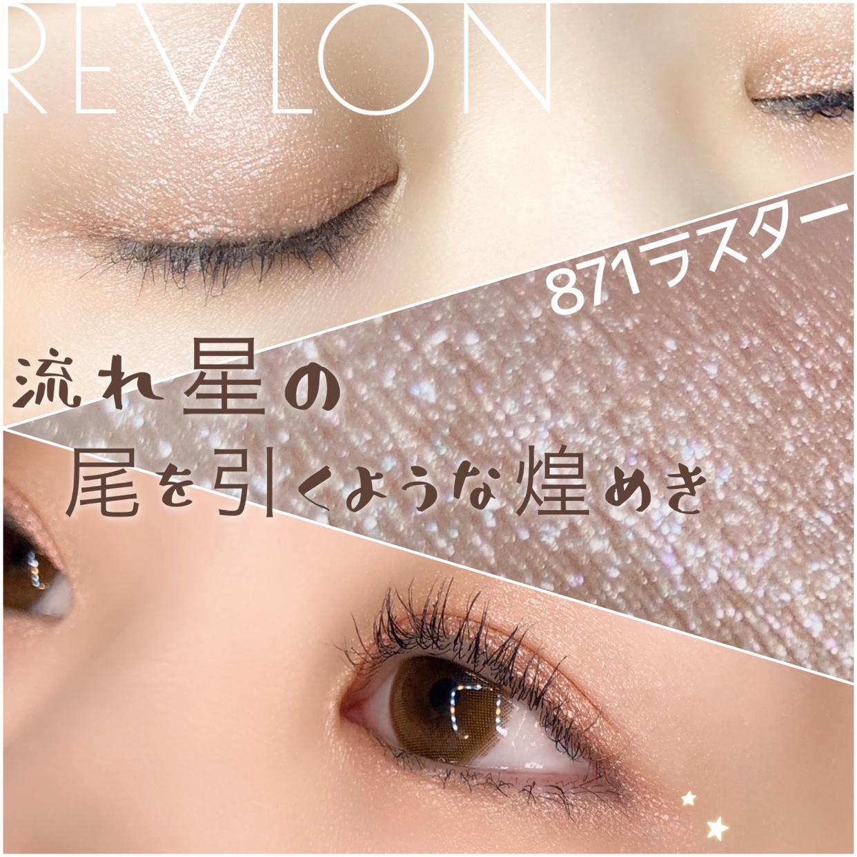 REVLON(レブロン) カラー ステイ グレイズ スティックを使ったsatomiさんのクチコミ画像1