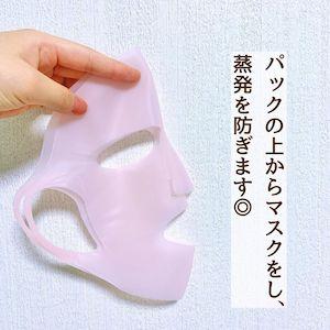 DAISO(ダイソー) 潤シリコーンマスク3Dの良い点・メリットに関するのんちゃんさんの口コミ画像3