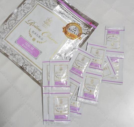 麗凍化粧品(Reitou Cosme) 美容液クリームを使ったかんなさんのクチコミ画像3