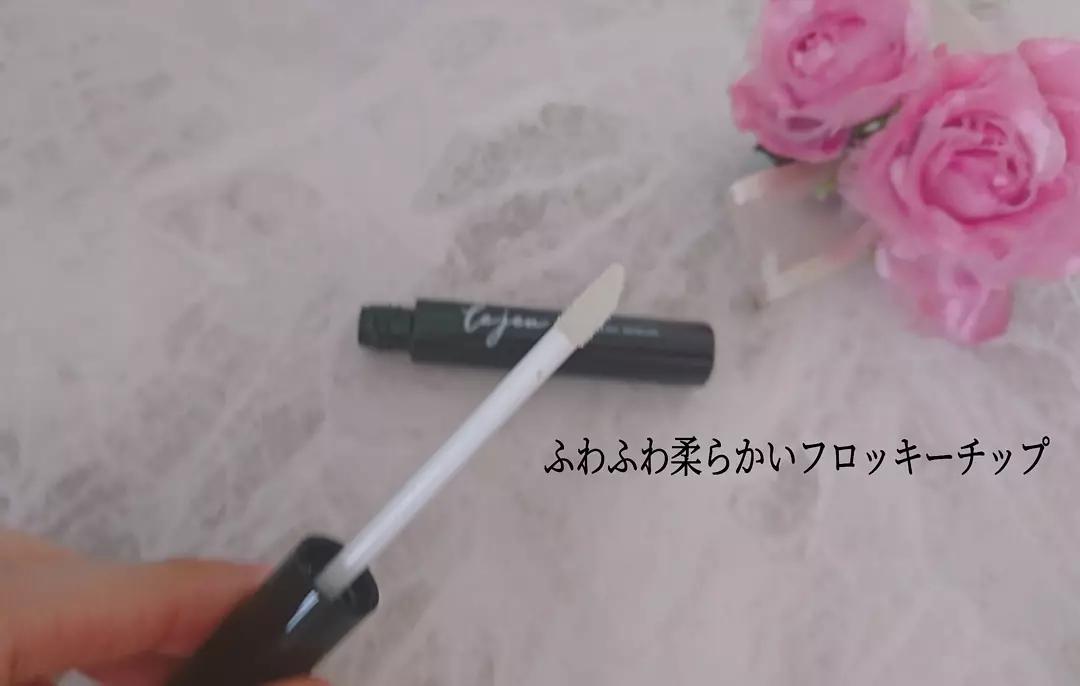 Lejeu(ルジュ) アイラッシュセラムの良い点・メリットに関するYuKaRi♡さんの口コミ画像2