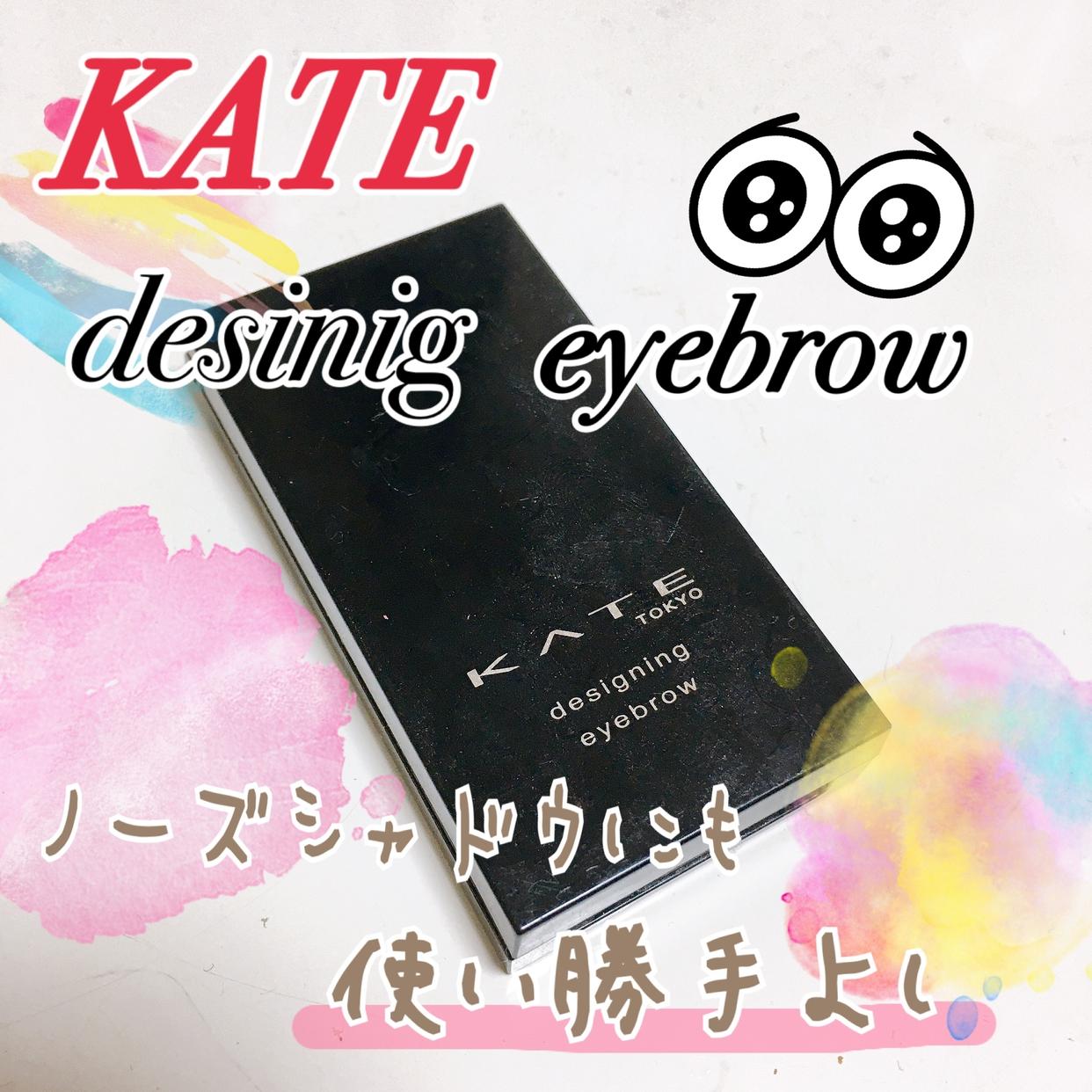 KATE(ケイト) デザイニングアイブロウ3Dを使ったRinaさんのクチコミ画像1