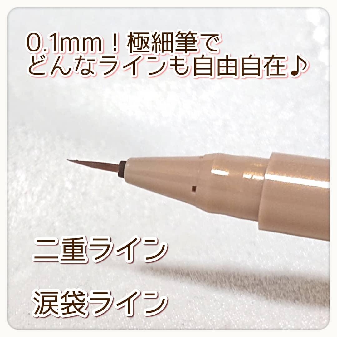 CipiCipi(シピシピ) シークレットキワミライナーを使ったnakoさんのクチコミ画像2