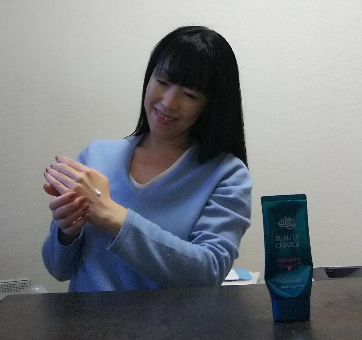 atrix(アトリックス) ビューティーチャージを使った東 洋美さんのクチコミ画像2