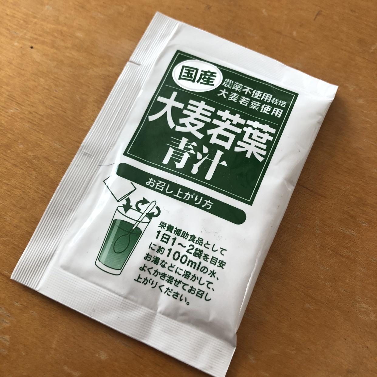 ニップン 国産大麦若葉青汁を使ったx15256さんのクチコミ画像