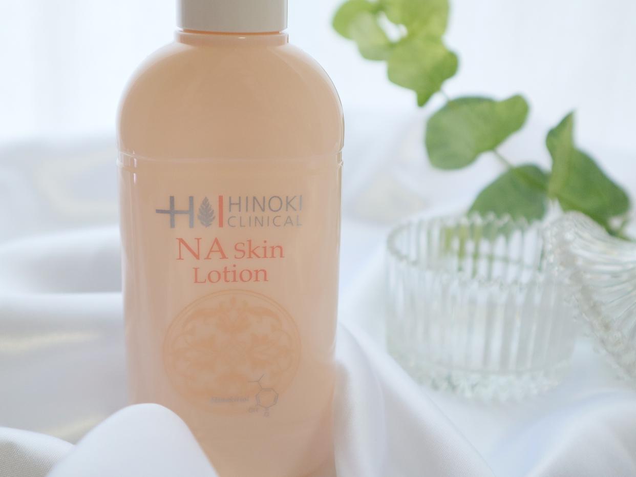 ヒノキ肌粧品(ヒノキケショウヒン) NAスキンローションを使った佐藤 知恵さんのクチコミ画像1