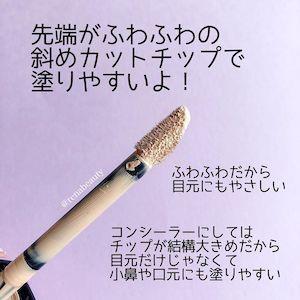 Dior(ディオール) スキン フォーエヴァー スキン コレクト コンシーラーを使ったRENAさんのクチコミ画像2