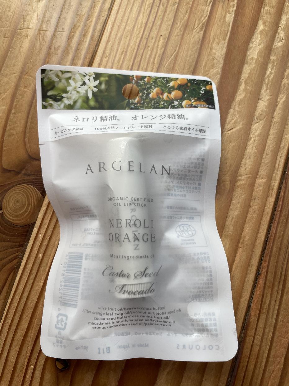 ARGELAN(アルジェラン)オイルリップSを使った 砂糖さんのクチコミ画像