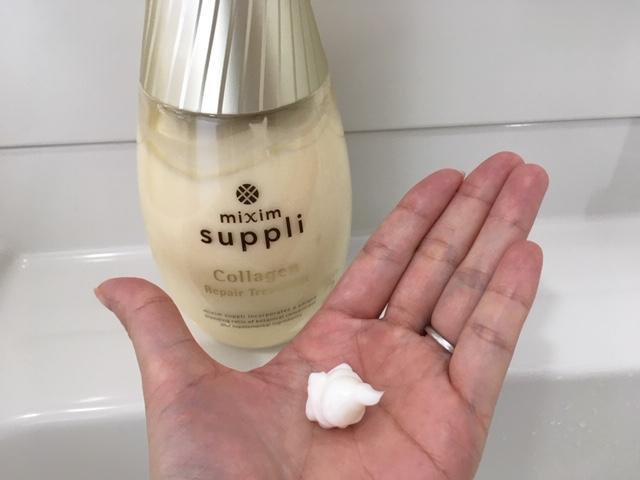 mixim suppli(ミクシム サプリ) コラーゲン リペアヘアトリートメントを使ったさきさんのクチコミ画像2