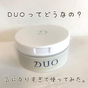 D.U.O.(デュオ)ザ クレンジングバーム クリアを使った わぁさんのクチコミ画像