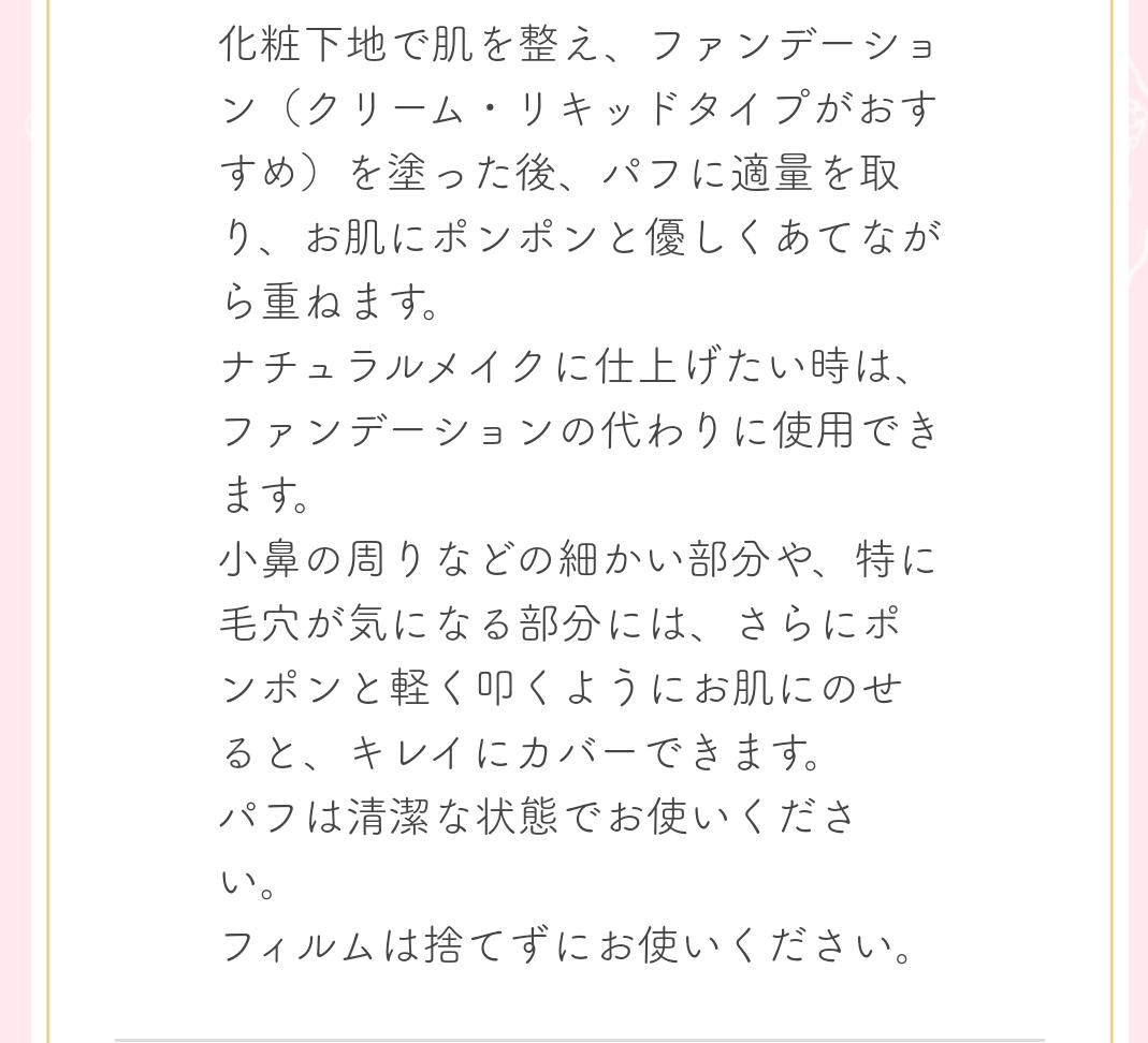 sakuさんのクチコミ画像3