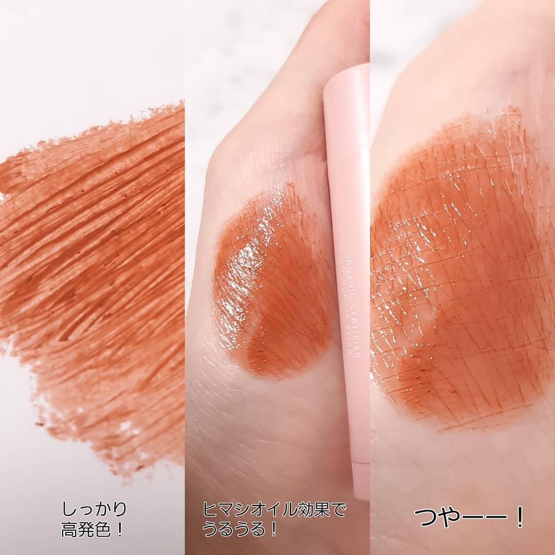 ARGELAN(アルジェラン)カラー リップスティックを使った             Miiさんのクチコミ画像3