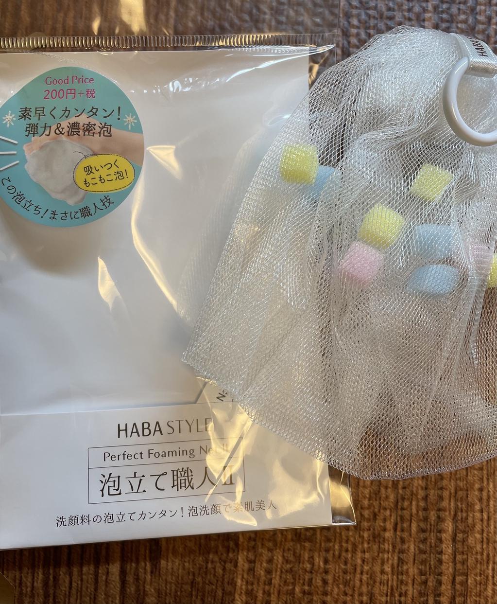 HABA(ハーバー)泡立て職人 IIを使ったgumoさんのクチコミ画像1