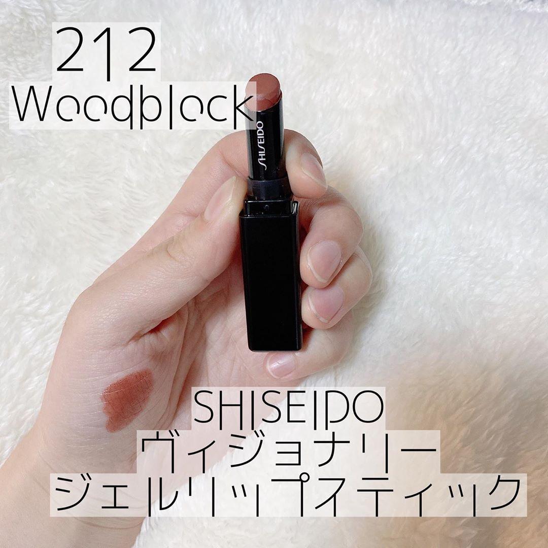 資生堂(SHISEIDO) ヴィジョナリー ジェルリップスティックを使ったナナセミユさんのクチコミ画像1