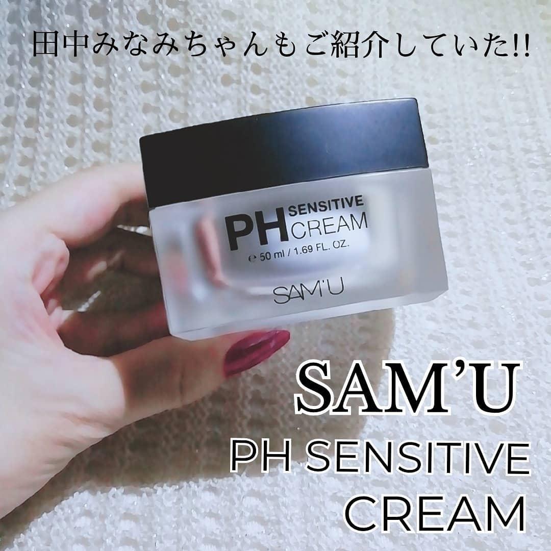 SAM'U(サミュ) PHセンシティブクリームを使ったyukiko_aさんのクチコミ画像