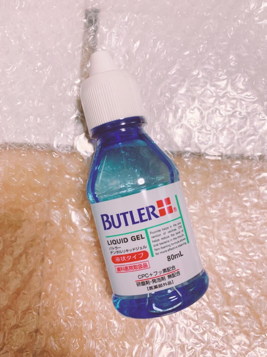 BUTLER(バトラー) デンタルリキッドジェルを使ったzawaさんさんのクチコミ画像1