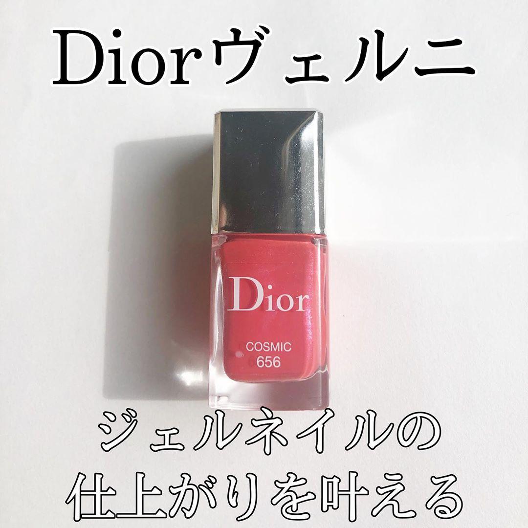 Dior(ディオール)ヴェルニを使った 会社員りさ@ブルベ冬さんの口コミ画像1