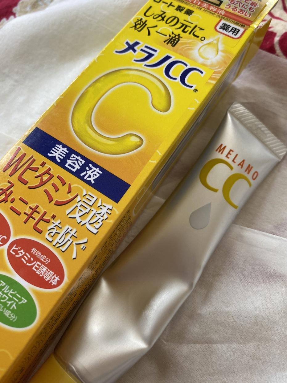 メラノCC 薬用 しみ 集中対策 美容液を使ったちちちちさんのクチコミ画像1
