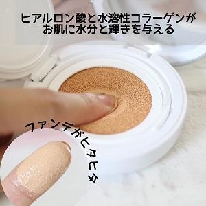 meloMELI(メロメリ) ユニコーン ハートレイク クッションを使ったharukaさんのクチコミ画像2