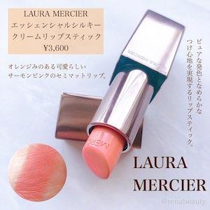 laura mercier(ローラ メルシエ)ルージュ エッセンシャル シルキー クリーム リップスティックを使ったRENAさんのクチコミ画像