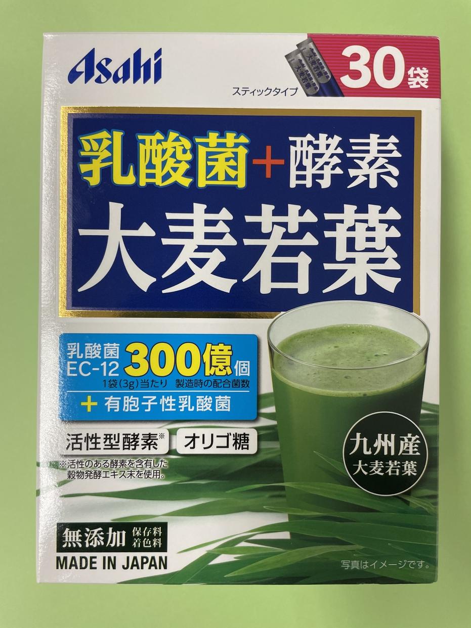 Asahi(アサヒグループショクヒン)乳酸菌+酵素 大麦若葉を使ったかわいげんきさんのクチコミ画像1
