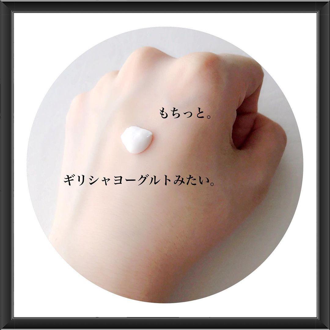 &be(アンドビー) UVミルクを使ったゆゆさんのクチコミ画像2