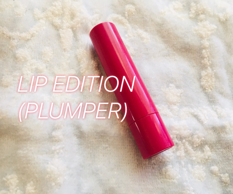 ettusais(エテュセ)リップエディション (プランパー) リッチスタイルを使った金城紅杏さんのクチコミ画像1