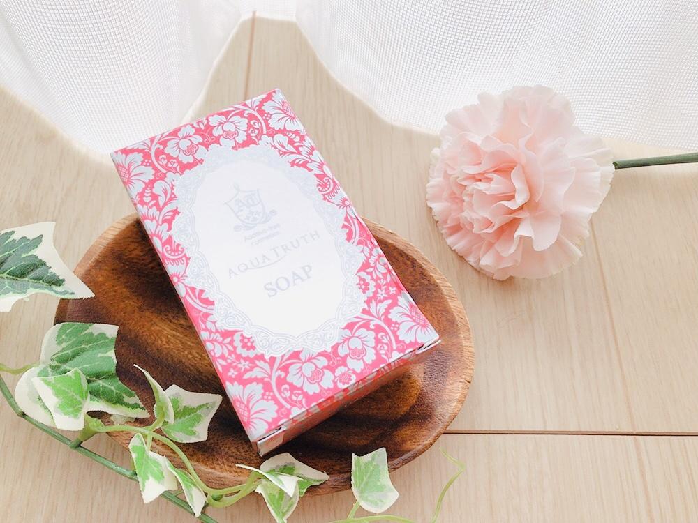 麗凍化粧品(Reitou Cosme) 薔薇はちみつ石鹸を使ったもややいさんのクチコミ画像3