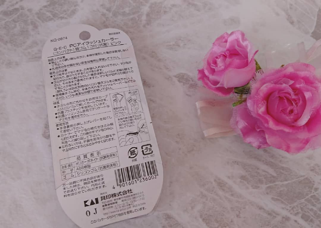 貝印(KAI)クエック PCアイラッシュカーラーを使ったYuKaRi♡さんのクチコミ画像2