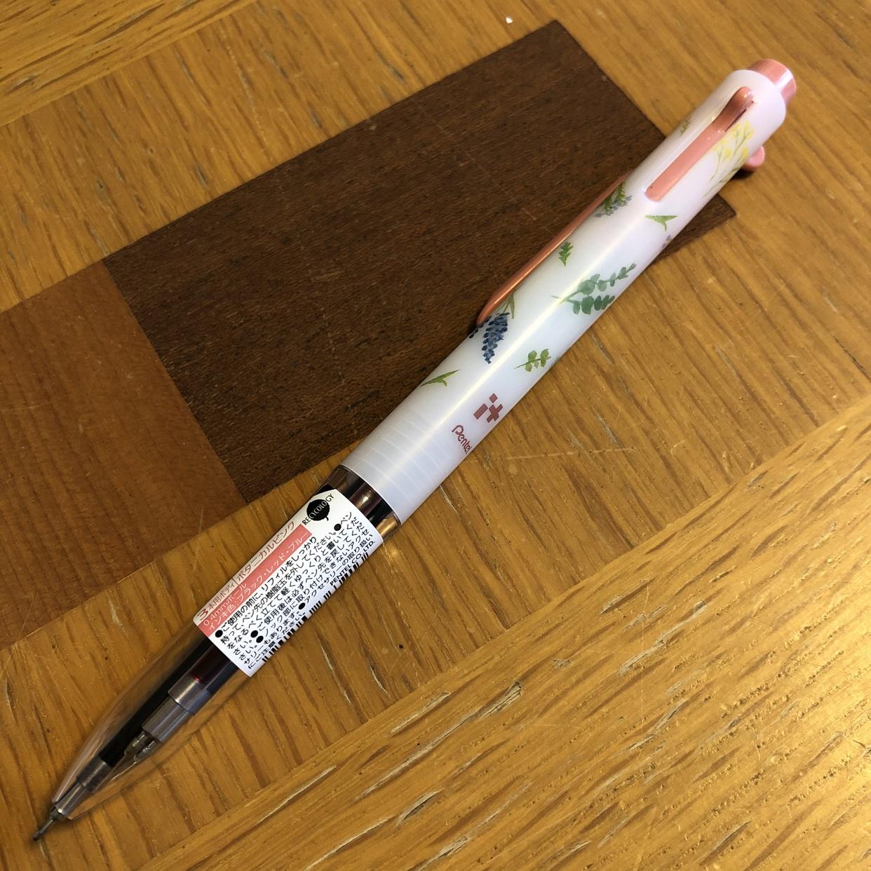 Pentel(ペンテル) 限定 ボタニカルコーデ アイプラスの良い点・メリットに関するhappy☆fridayさんの口コミ画像1