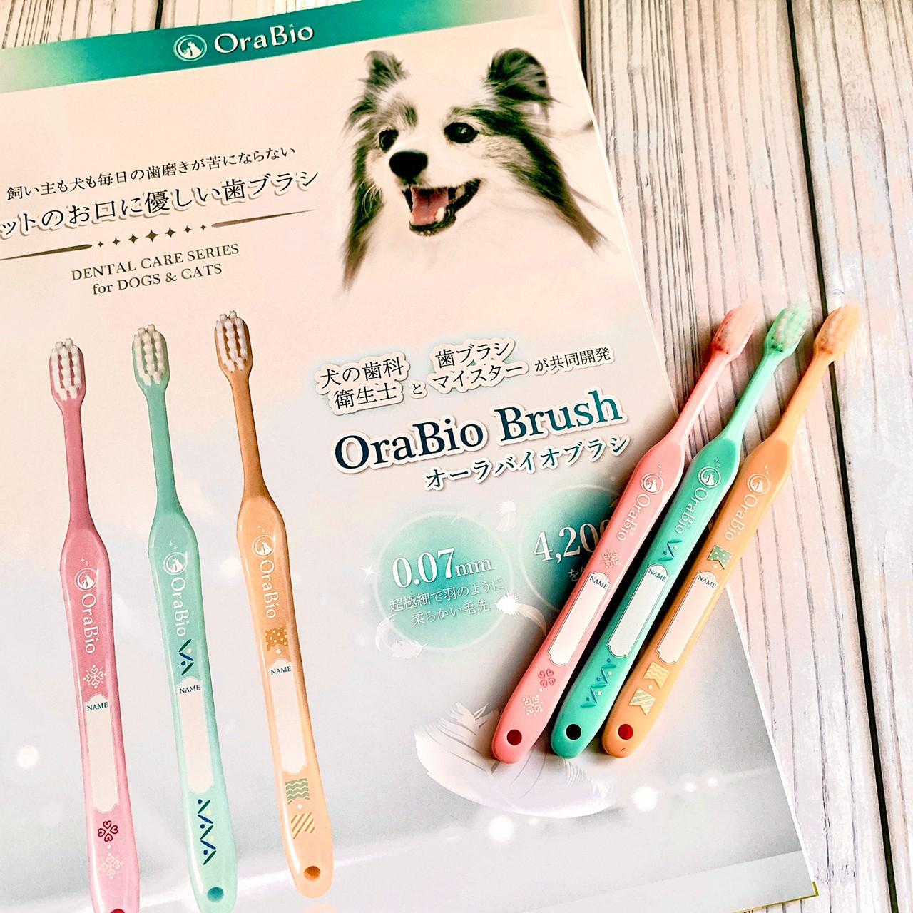 Ora Bio(オーラバイオ)ブラシお試しセットを使ったkana_cafe_timeさんのクチコミ画像1