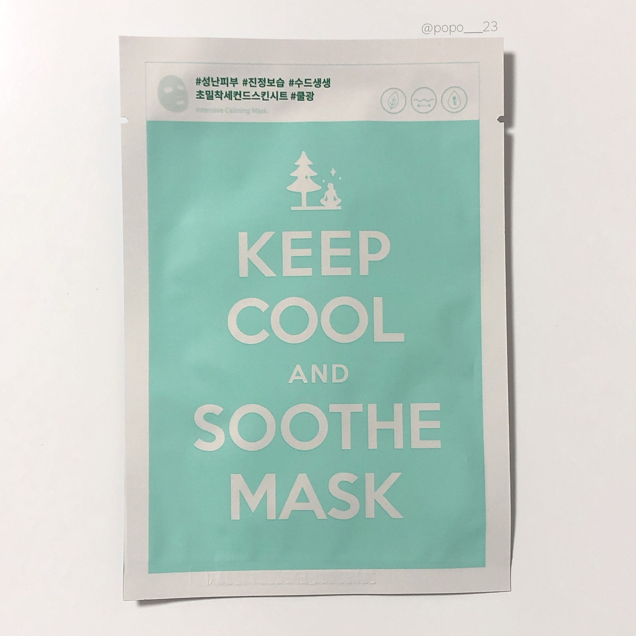 KEEP COOL(キープクール) スードインテンシブカーミングマスクを使ったじぇじぇさんのクチコミ画像