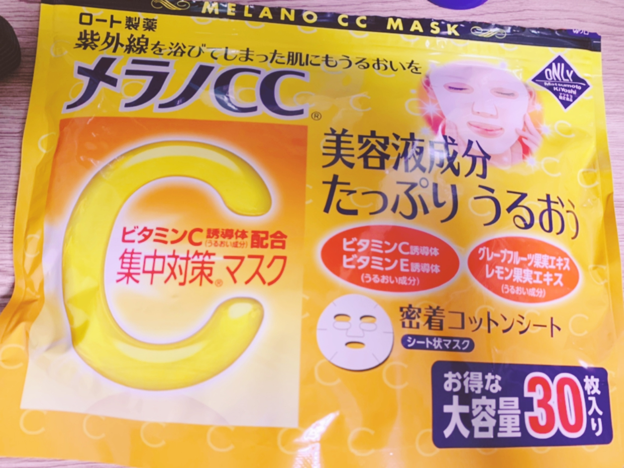メラノCC(メラノシーシー) 集中対策 マスクを使ったzawaさんさんのクチコミ画像1