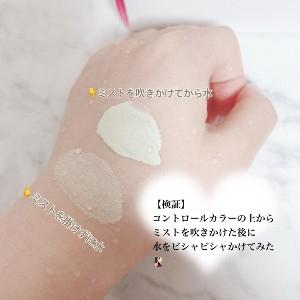 DECORTÉ(コスメデコルテ)コンフォート デイミスト セット&プロテクトを使った mireiさんの口コミ画像3