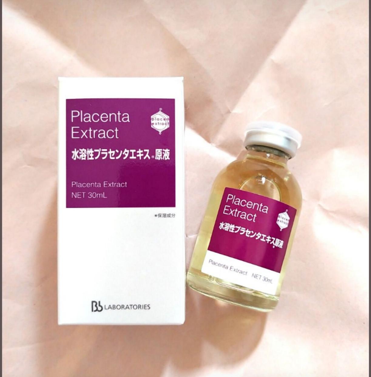 BB LABORATORIES(ビービーラボラトリーズ) 水溶性プラセンタエキス原液を使ったたまコングさんのクチコミ画像1