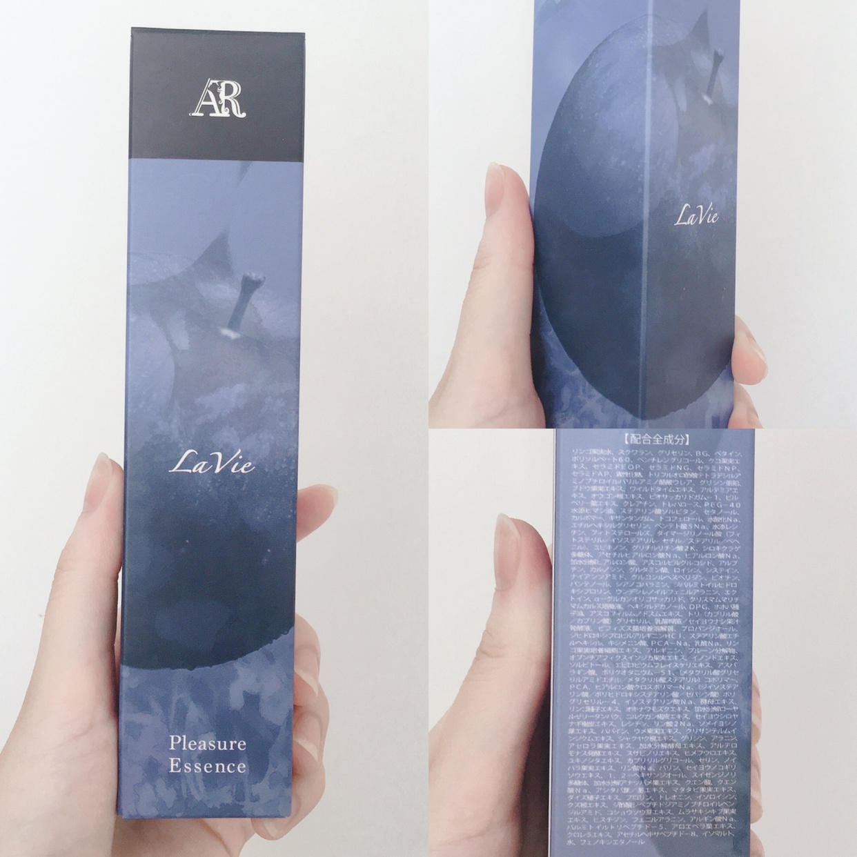 AR Cosmetics TOKYO(エーアールコスメティクストウキョウ) AR美容液を使ったyunaさんのクチコミ画像1