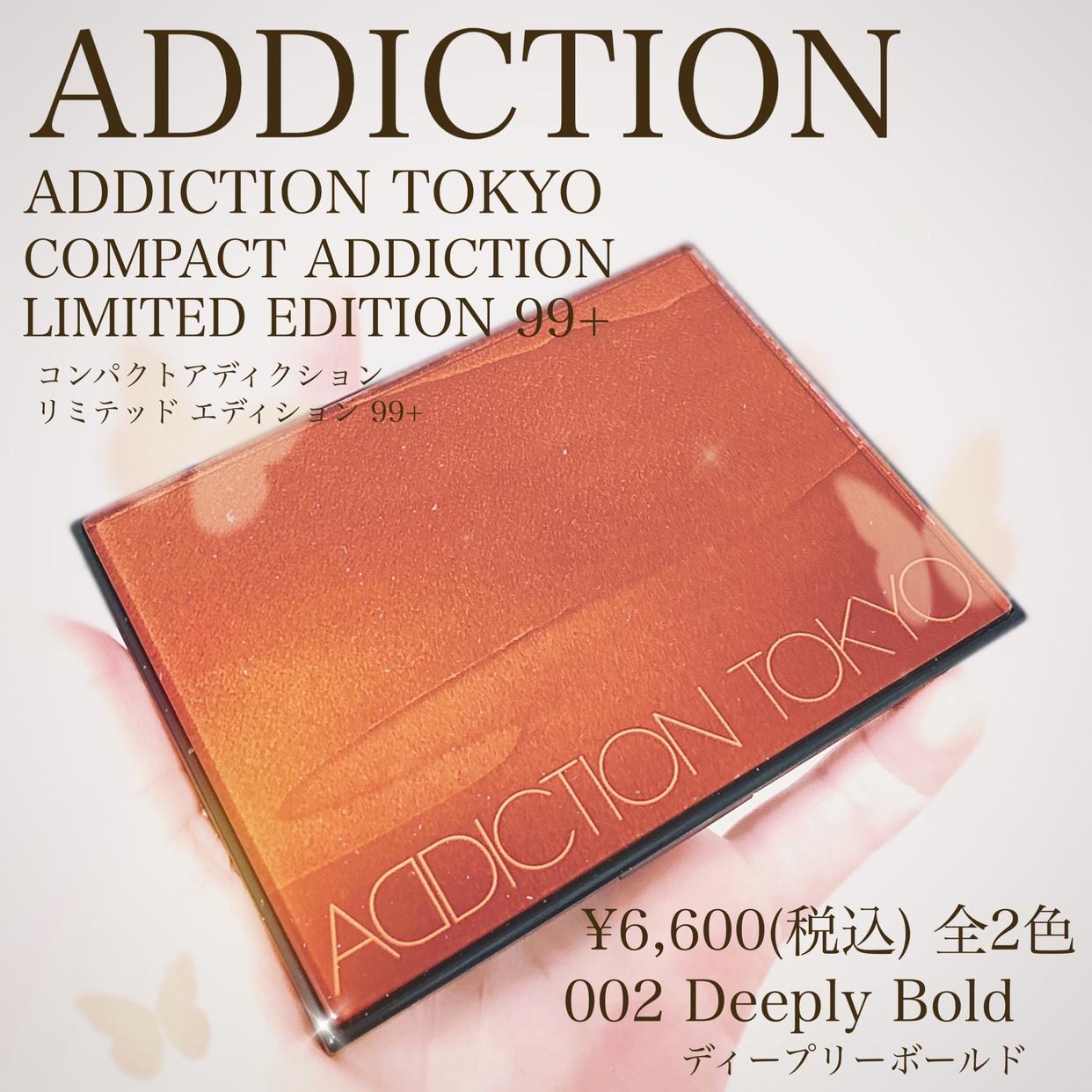 ADDICTION(アディクション) コンパクトアディクション リミテッド エディション 99+を使ったちさくまさんのクチコミ画像