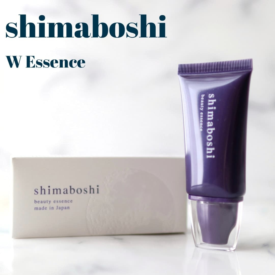 shimaboshi(シマボシ) Wエッセンス リミッテッドエディションの良い点・メリットに関するみり俵@冬ビビ春ビビさんの口コミ画像2