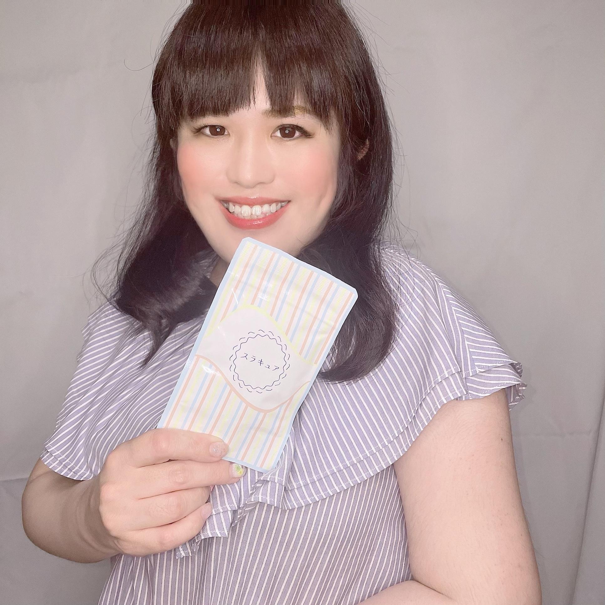 デルソル スラキュアの良い点・メリットに関する倉吉 伶奈さんの口コミ画像3