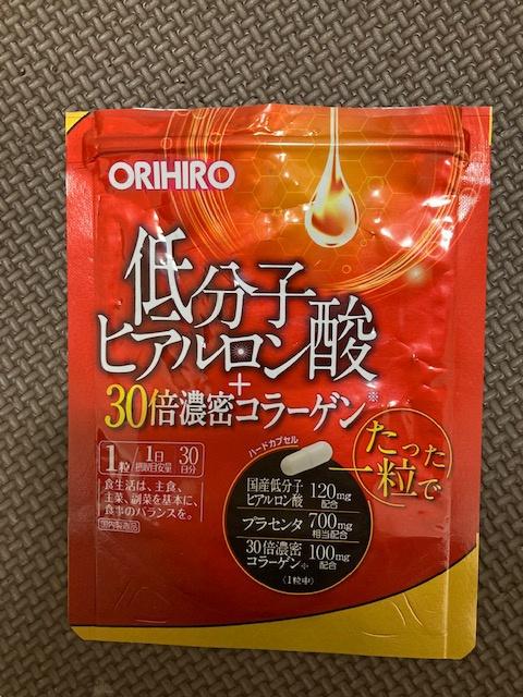 ORIHIRO(オリヒロ)低分子ヒアルロン酸+30倍濃密コラーゲンを使ったキューブSさんのクチコミ画像1