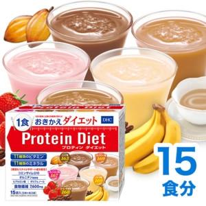 DHC(ディーエイチシー) プロティンダイエットを使ったa-chanさんのクチコミ画像