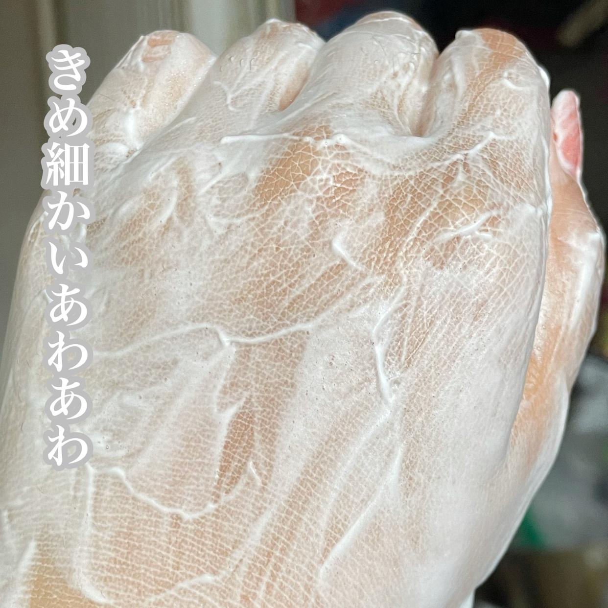 TSURUTAMA(ツルタマ)卵屋さんのしっとり洗顔を使ったあひるさんのクチコミ画像3